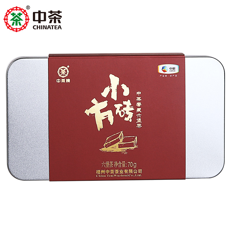 中茶六堡茶黑茶梧州广西一级窖藏老六宝茶叶小方砖盒装70g3年陈化