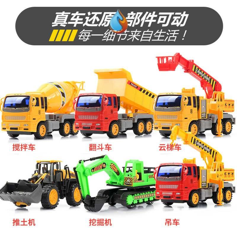 子供用ドリル工事車掘削機の小型車クレーン子供用クレーン少年用おもちゃ車トラック。
