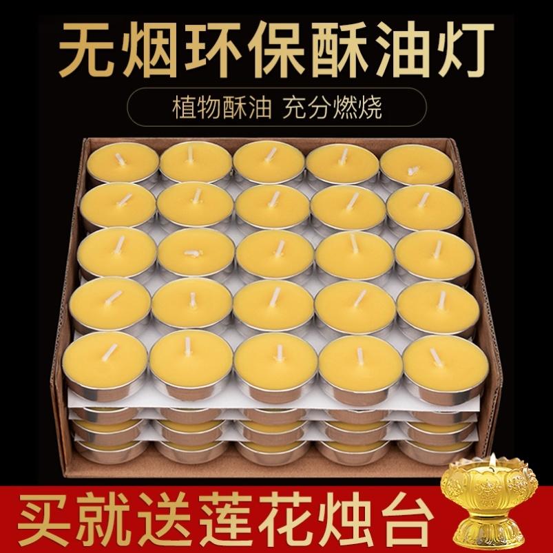 Масленные свечи Артикул 655159741618