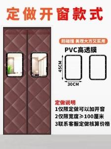 过道保温宿舍空调房磁吸防冷气商用棉布门帘防风门帘防寒保温房。