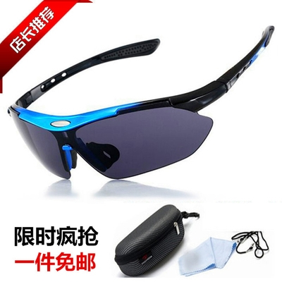 Outdoor Sunglasses Sports running equipment windproof sand eyes men and women riding glasses bicycle glasses eye protection.