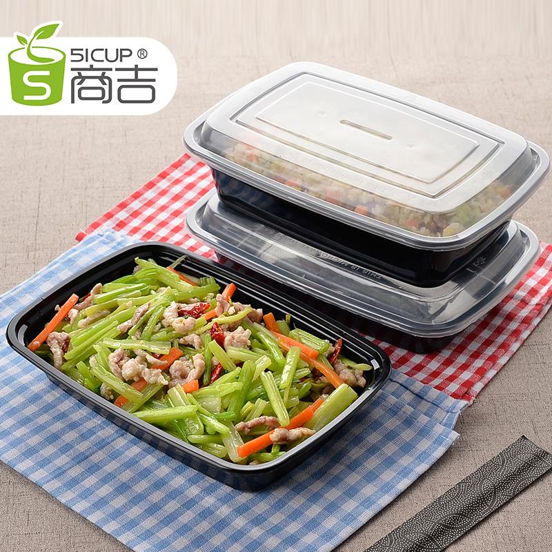 商吉美式黑色塑料餐盒一次性飯盒外賣打包盒便當盒水果盒50套盒子