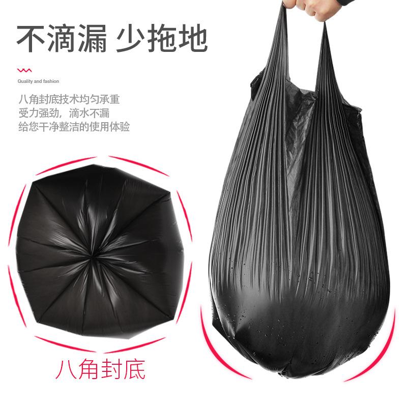垃圾袋加厚钢袋家用手提式厨房背心塑F料袋小号中号垃i圾袋实惠装
