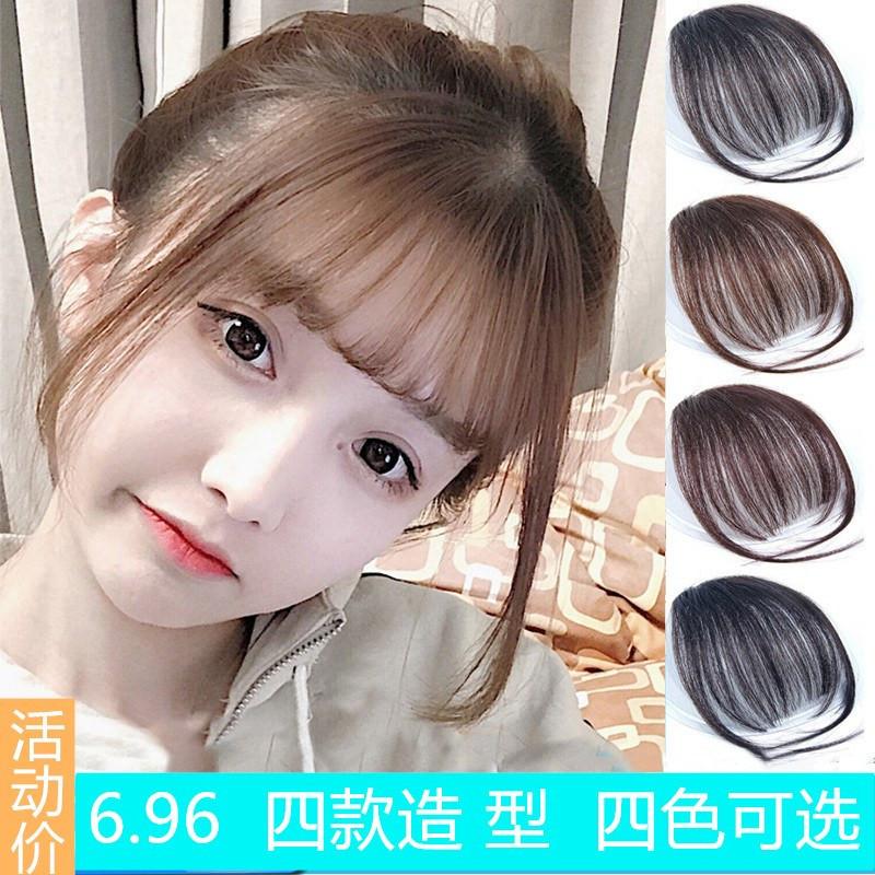 空气刘海假发女带头顶斜刘海发式造型甜美圆脸便携式前面自然卷