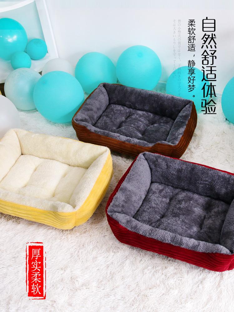 泰迪狗生宝宝狗窝保暖窝一窝两用宠物床小奶猫中型犬垫可拆洗睡袋
