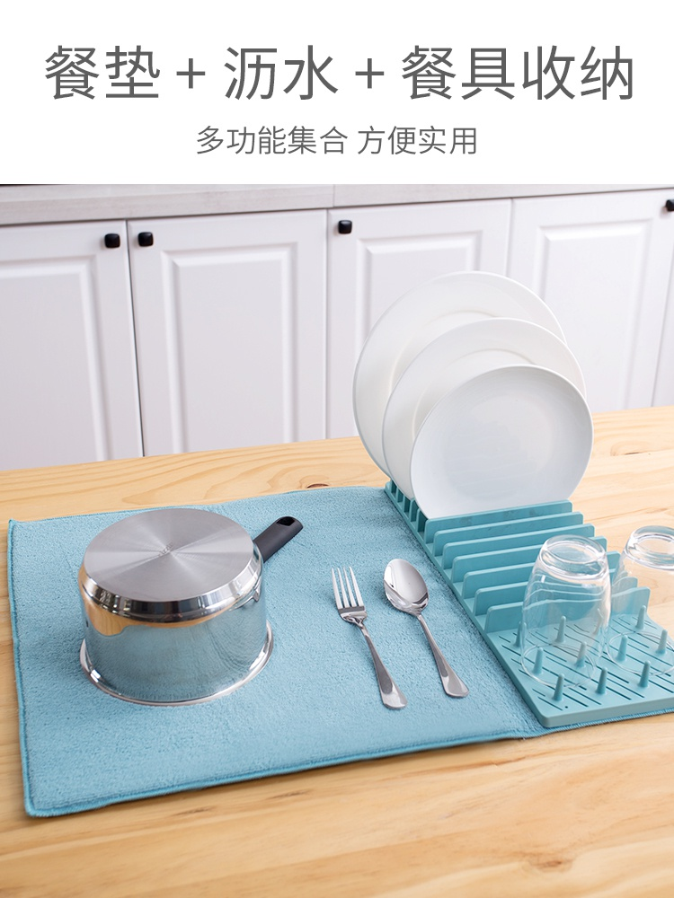 Multi functional dish drain rack water absorbing mat detachable foldable fabric dish drain rack heat insulating mat household