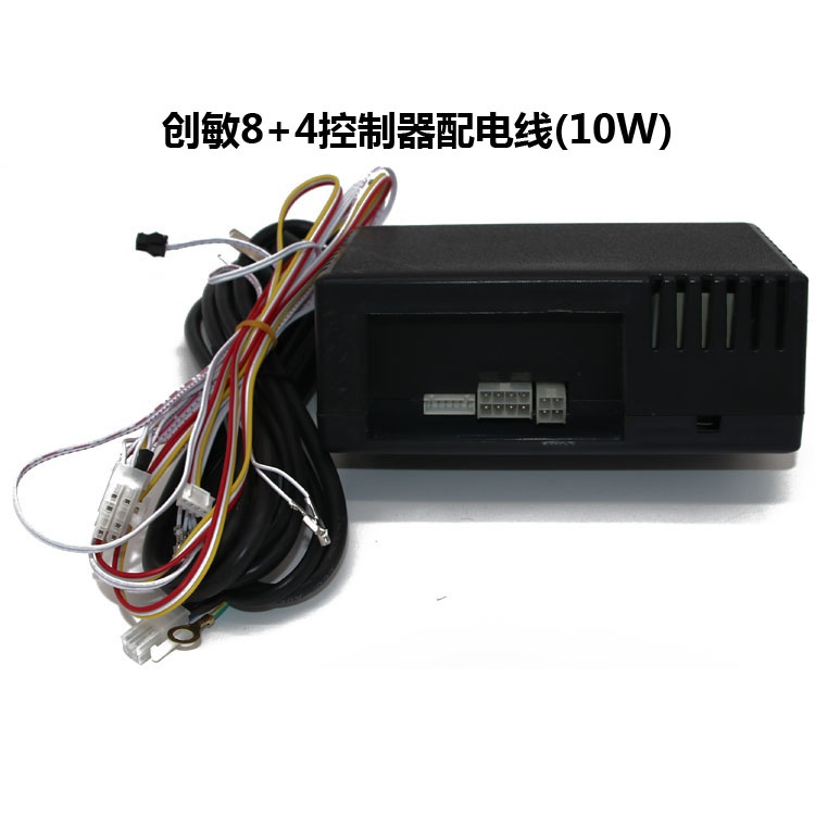 Chuangmin electronic MP3 controller 9 + 1 or 8 + 4 coin operated swing machine accessories controller music box \ u0028 II