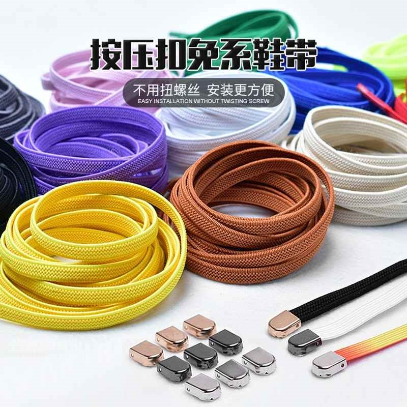 Lazy shoelace rope g anchor Buckle FREE fastening elastic flat elastic fit converse high top Vance canvas shoes