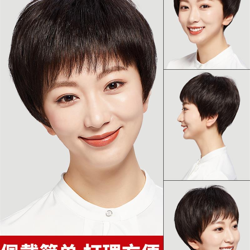 假发女短发夏f季真人发丝发套真发全头套自然假头发妈妈中老年女