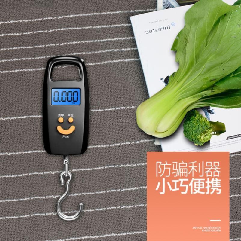 手提精准家用秤电子称重迷你电子秤便携式行李秤快递电孑枰称。