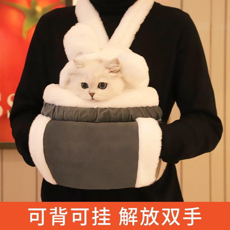 Portable carrying bag leisure Dog Bag kitten pet bag cat little rabbit Bomei dog medium-sized accompanying large capacity.