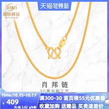 全球行黄金肖邦链黄金项链细款女999足金项链5G黄金素链纯金50cm