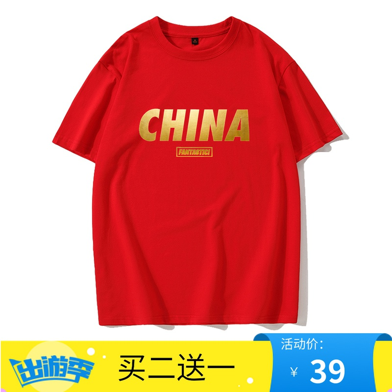 Summer trend Chinese style Kirin Chinese and English mens T-shirt short sleeve loose cotton round neck T-shirt activity clothing
