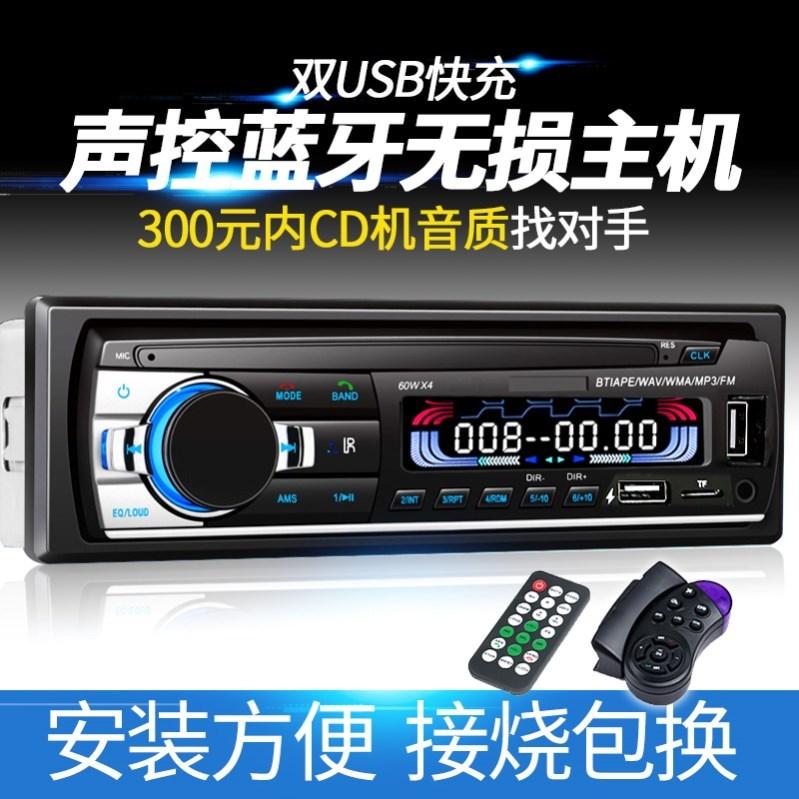 触摸屏MP4车载影音MP5播放器汽车24伏货车MP3插卡机12v收音机通。