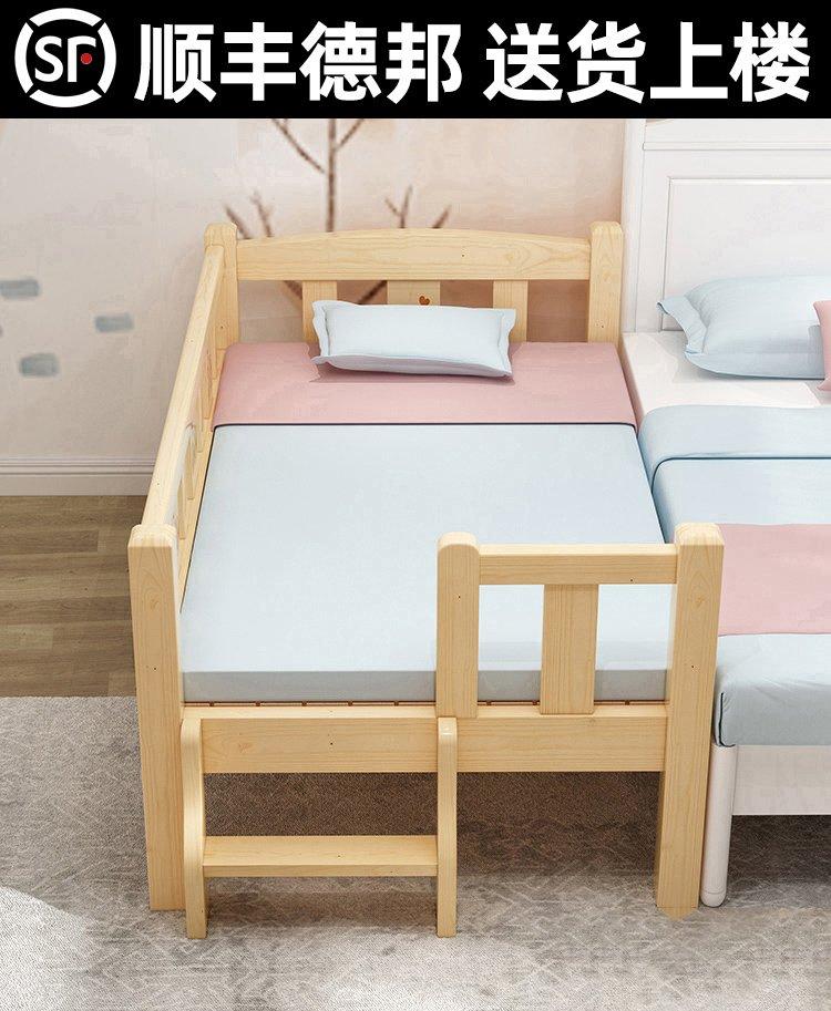 家具实木儿童床宝宝小床拼接大床婴儿加宽床L边大人女孩公主男