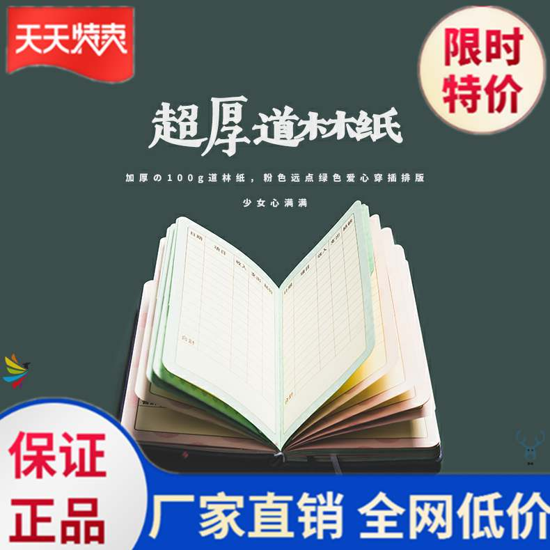 . Japanese bookkeeping book, hand book, notebook, housewifes family account book, expense management, running book, portable account book.