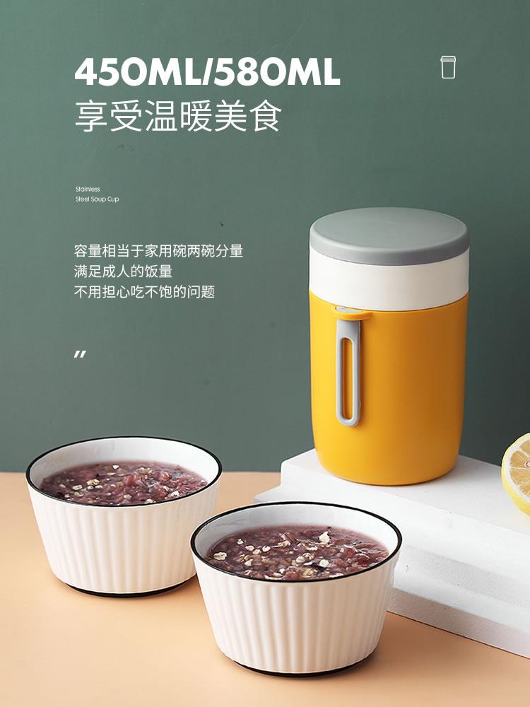 保温粥杯汤壶汤杯汤盒保温桶小型粥盒便携饭盒饭桶粥桶绿豆汤容器