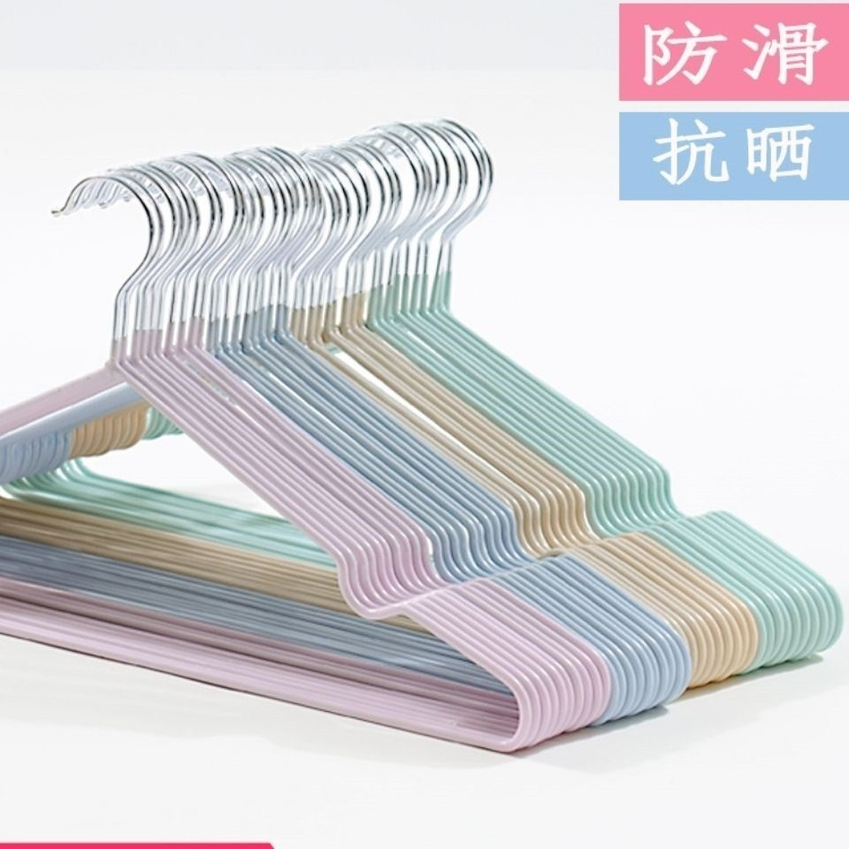 【防滑衣架10-50支】成人儿童衣架衣挂衣撑子晾衣架晒衣服架