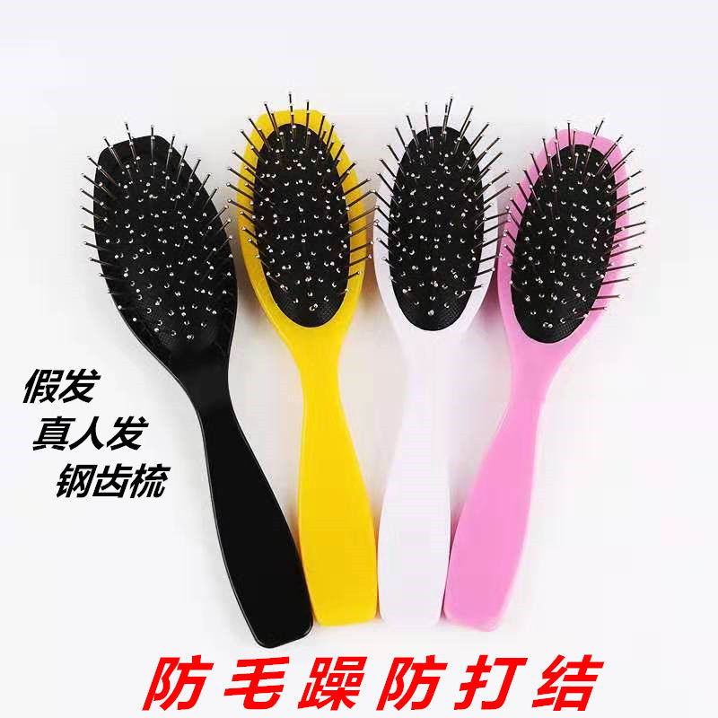 Wig comb special care air bag steel tooth comb false hair care air cushion wide tooth anti hairiness anti knotting steel.