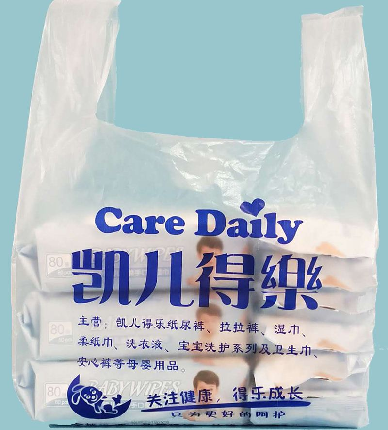 New shopping bag plastic bag urine bag extra large paper carried diaper trouser bag accessories Kaier musician