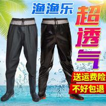 齐腰下水裤半身加厚防水超轻雨裤套装抓鱼水鞋男女士皮叉裤耐磨