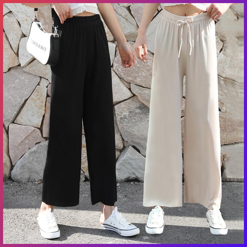 阔腿裤女夏季薄款黑色高腰垂感冰丝抽绳春秋宽松显瘦休闲直筒裤子