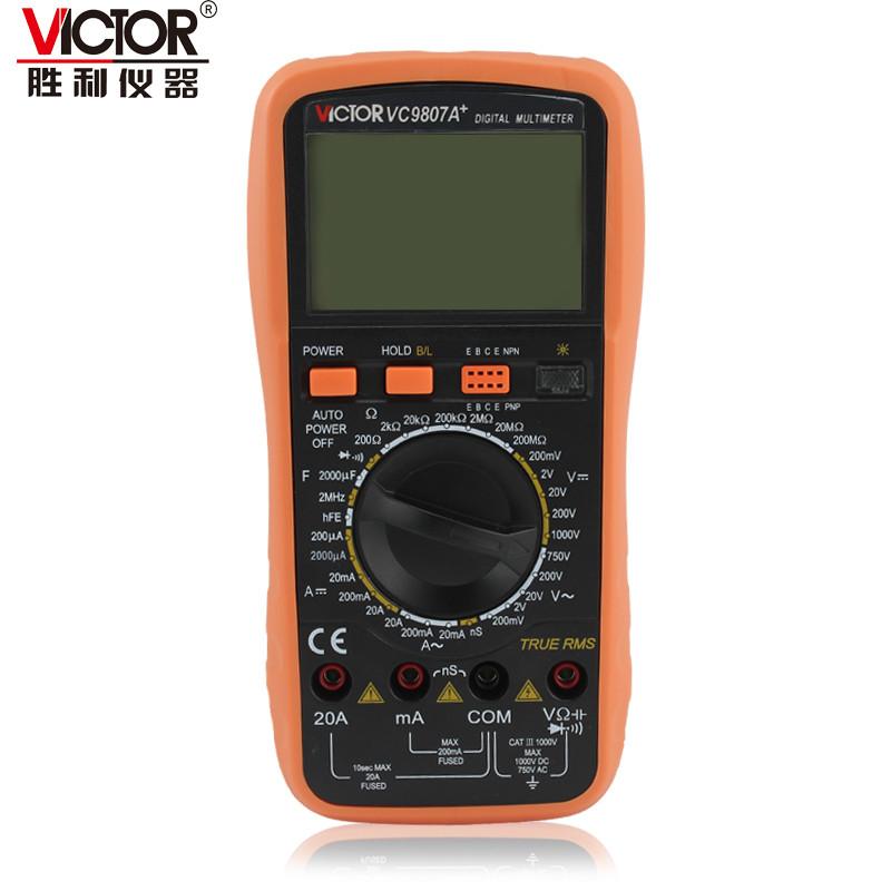 2021高f精度数显式多用表表数字万用表vc9806+vc9807a+vc980+