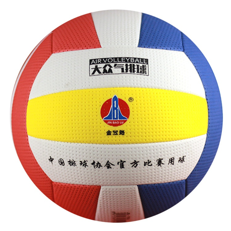 。包邮 金宝路气排球7006轻软式7号训练 中考全运会比赛专用气排