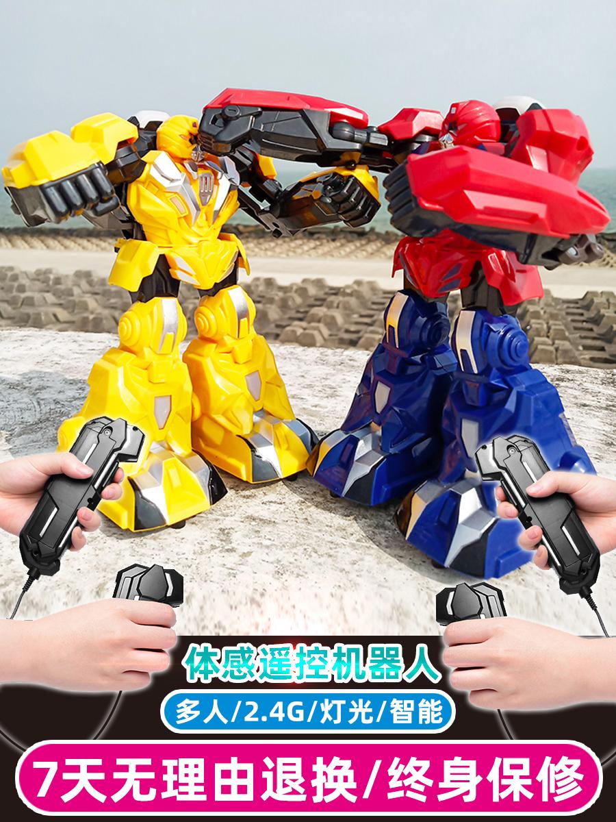 Роботы игровые Артикул 642831444792