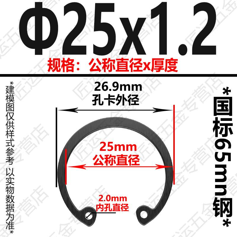 Snap ring GB893 for national standard 65Mn manganese hole snap ring C-type spring steel washer split retaining ring package in snap ring.