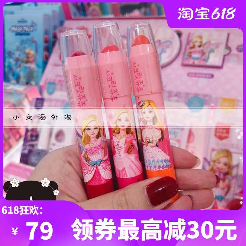 Girl safety Korean Pearl Bead colored children purchasing secret nourishing pink girl envelope Orange Lip Balm