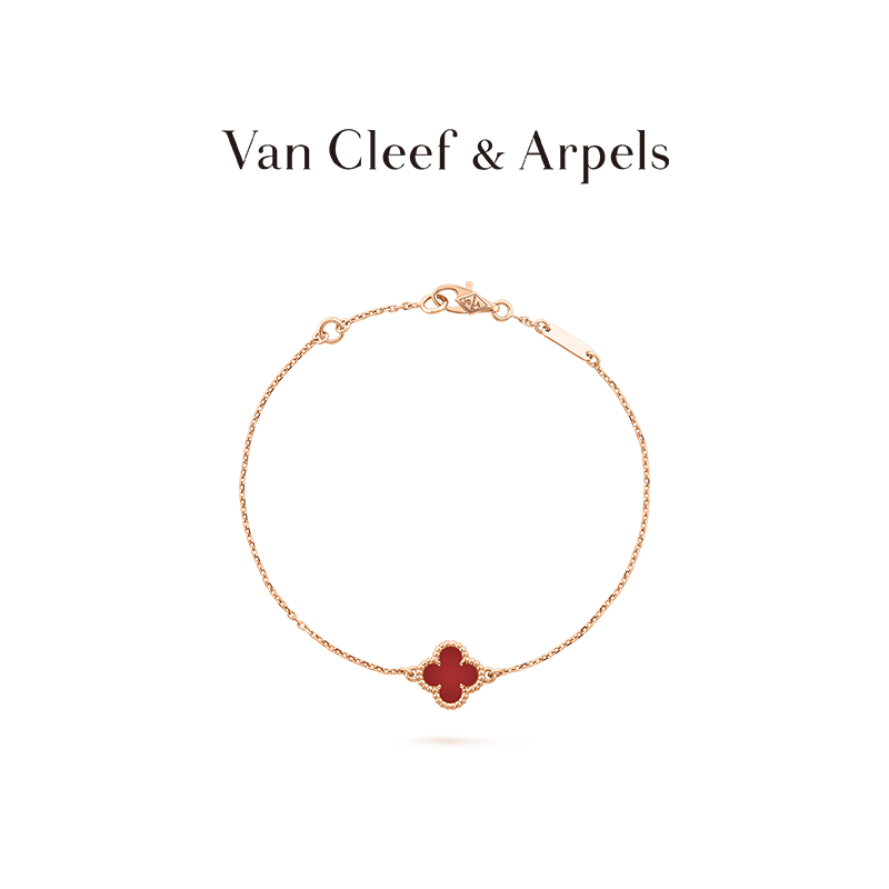 Van Clee Yawa official flagship store Alhambra four-leaf lucky series rose gold red jade bracelet