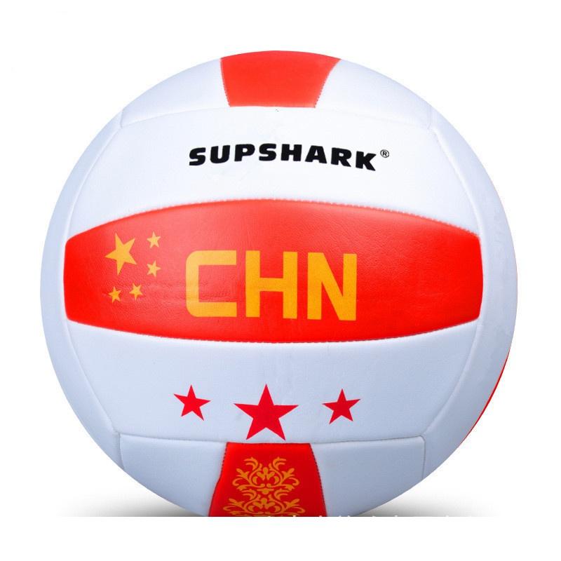 Zhejiang No.4 No.5 volleyball soft senior high school students practice adult childrens competition training special custom printing.