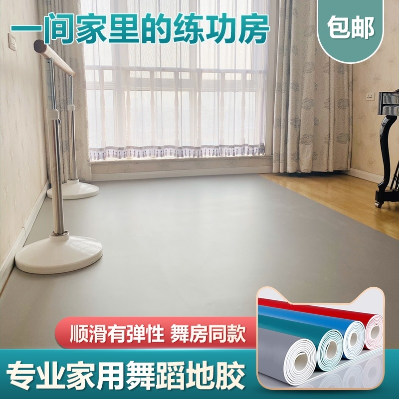 Pressure resistant dance room to practice professional children. Classroom small mat facility store gym kindergarten