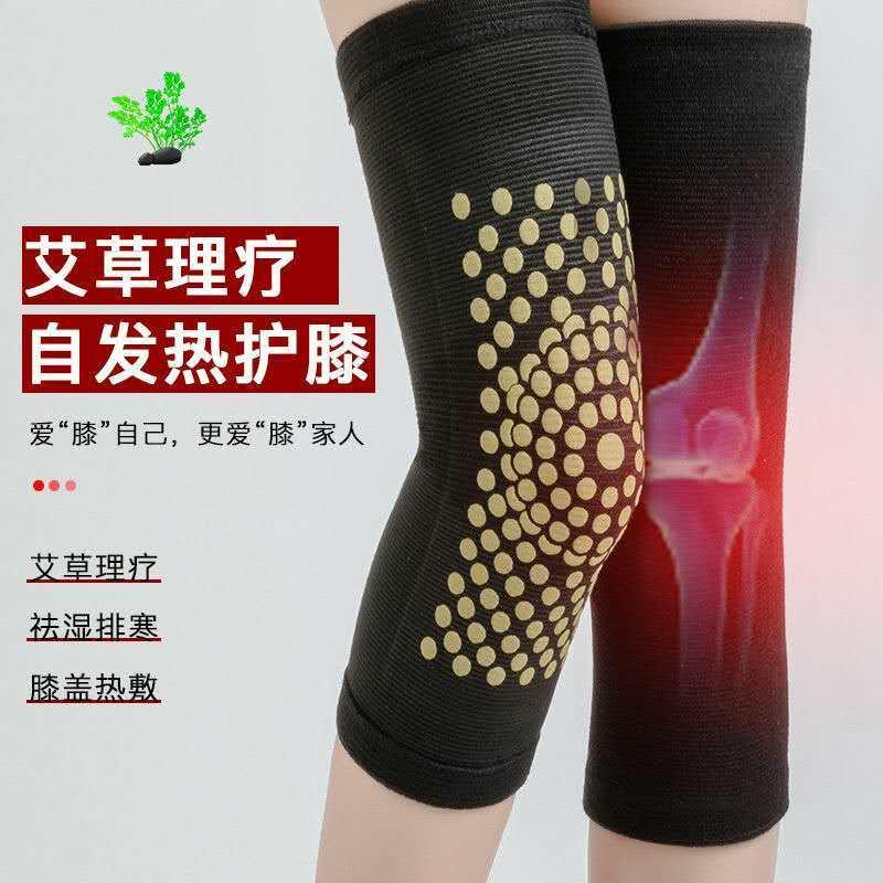 艾草自发热护膝保暖老人老寒腿膝关节空调男女膝盖套防寒四季