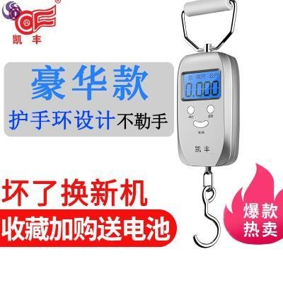 Household measurement small scale food scale portable scale rechargeable kitchen portable luggage Mini express spring weighing.