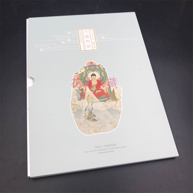 Li Yunzhongs large painting journey to the West stamp album journey to the West 12 large and small stamp album year of the monkey stamp small edition complete product.