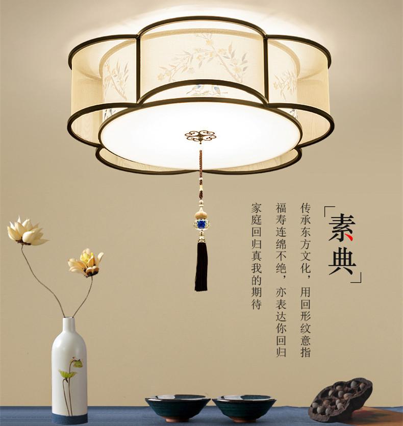 Лампы с рожками / Светильники Артикул 644653166626