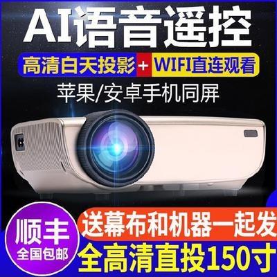 Проекторы / Запчасти проектора Артикул 646280578642