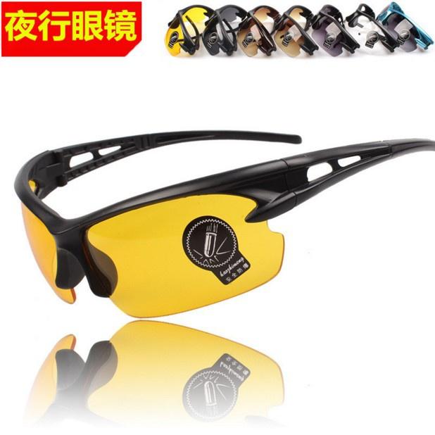 山地自行车骑行眼镜防风墨镜户外运动太阳镜男女电动摩托车夜视。
