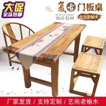 老榆木门板茶桌复古餐桌民宿定制风化实木桌椅组合旧木板禅意茶台