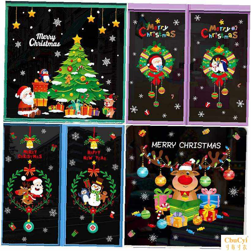 New years family garland pendant supplies retro double door Christmas Sticker shopping mall 2020 small accessories florist.