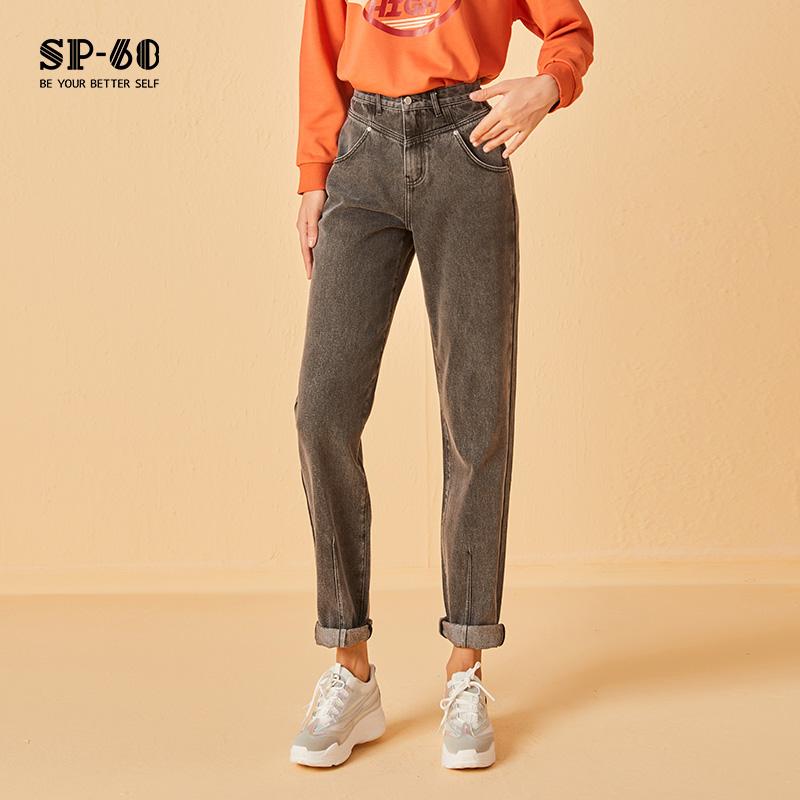 sp-68腰部分割脚口收省自然腰老爹牛仔裤牛仔裤女2020年秋冬新品