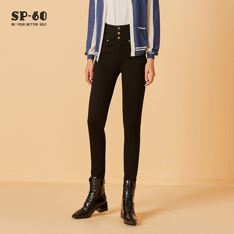 Sp-68 three button high waist Plush small leg jeans womens new slim slim long pants in autumn and winter 2020