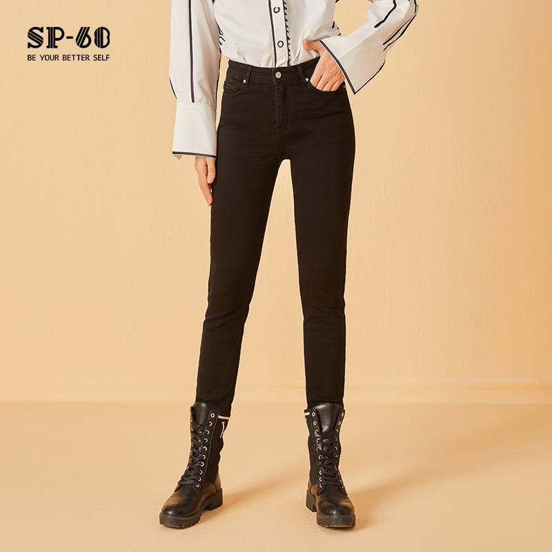 sp-68基础加绒自然腰小脚牛仔裤子女2020年秋冬新款修身显瘦百搭