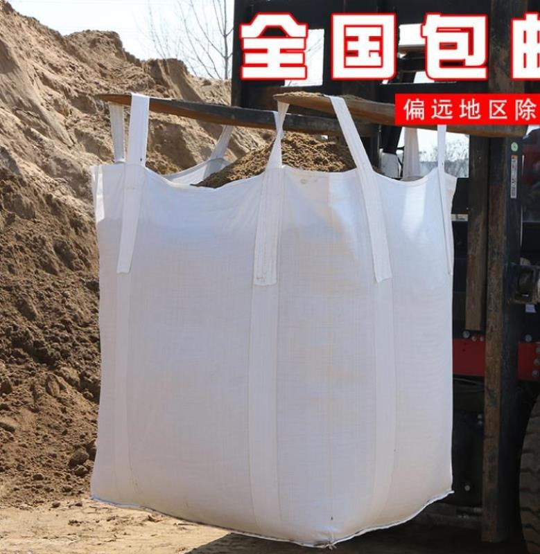Hanging bag flat bottom ton bag new space white tonnage project wear-resistant large pier beam 1.5T girth.