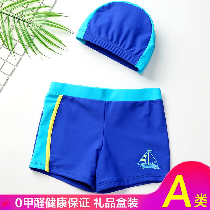 【A类】儿童泳裤男童中大童分体游泳衣宝宝游泳裤小男孩泳装套装