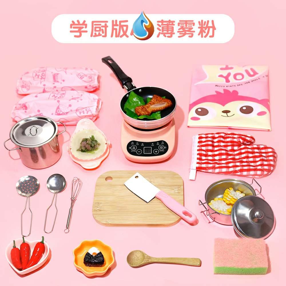 Кухонные принадлежности / Ножи Артикул 642057104307