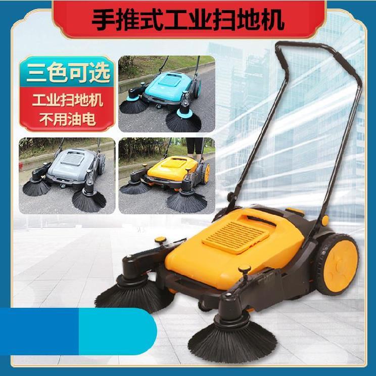 。工場で掃除した車のタイヤ掃除機が道路掃除をしています。観光スポットの掃除には動力がなく、手押し式の作業場のものがありません。