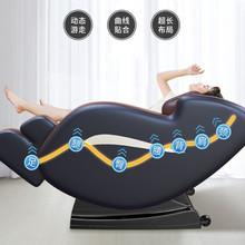 电竞椅游戏太空舱一体式懒人座脑子家用舒适软打专用沙发椅。